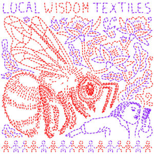BoWB 2020 - Textiles